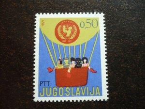 Yugoslavia - Unicef