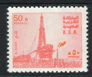 SAUDI ARABIA;  1982 early Oil Rig issue fine Mint MNH unmounted 50h. value