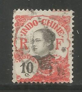 INDO, CHINA, 45, U, PROFILE RF RED