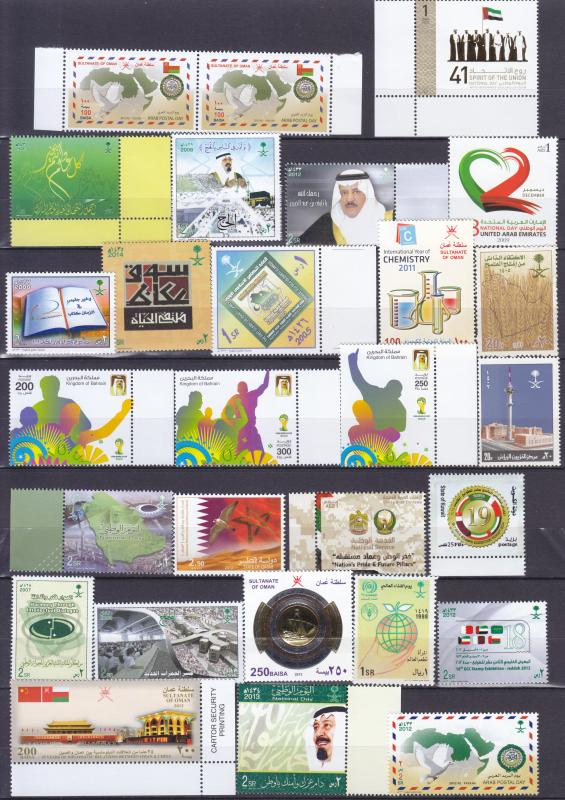 Collection LOT OF 26 Complete Set SAUDI ARABIA, Kuwait, Qatar, UAE, OMAN  MNH