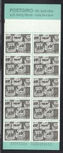 Sweden Sc 810a 1969 Nordic Co-op stamp bklt of 10  mint NH
