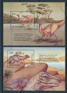[106217] Uganda 1992 Prehistoric animals dinosaurs Jurassic Sheet MNH
