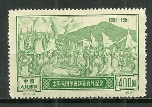 1951 China 124  Peasant Uprising unused/NG