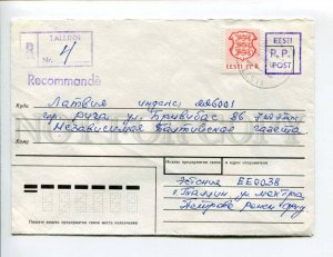 413077 ESTONIA LATVIA 1992 registered Tallinn Riga real posted Provisional stamp