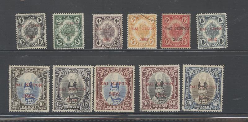 Malaya Kedah N1-N12 Used VF