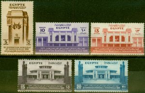 Egypt 1936 Set of 5 SG240-244 Fine Mtd Mint