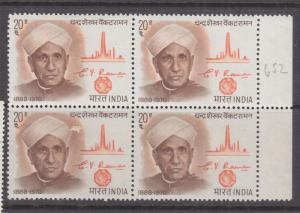 INDIA, 1971 C.V. Raman 20p., corner block of 4, mnh.
