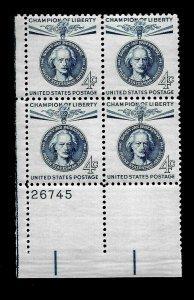 US Sc# 1159 4 c Paderewski Mint NH Plate Block of 4