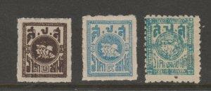 Thailand Local Revenue Fiscal Stamp mnh no gum- 4-29