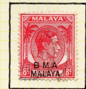Malaya Straights Settlements 1945 Early Shade of Used 8c. BMA Optd 307993