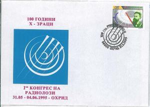 21703    MEDICINE : POSTAL HISTORY : FDC COVER : MACEDONIA 1995