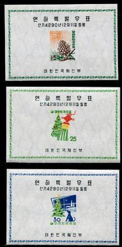 Korea 1957 Sc#265A/267A CHRISTMAS 3 Souvenir Sheets Imperforated MNH
