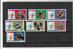 South Korea Olympics 1980 Stamps ref R 16643
