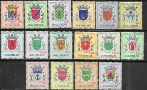 Mozambique  #407-423 Coats of Artms missing #416 (MNH) CV $18.10