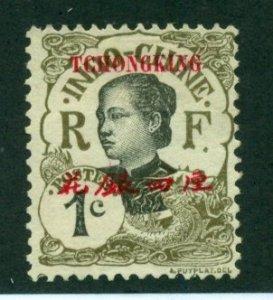 France Offices Tchongking 1908 #34 MNG SCV(2018)=$0.85