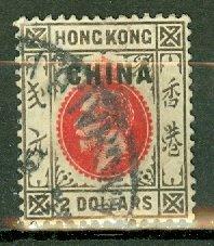 B: Great Britain China 13 used CV $62.50
