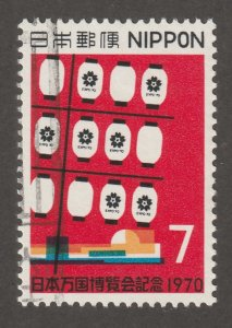 Japan stamp, Scott# 1029, used, hinged, cultural,