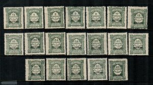 Azores #J30-J48  Mint  Scott $25.95   #J33 Thin
