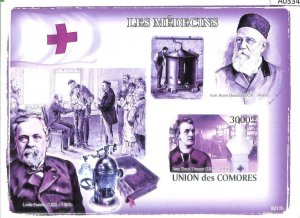 A0334 - COMORES Comoros - IMPERF 2008  stamp SHEET: MEDICINE Red Cross PASTEUR