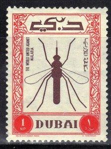 DUBAI  SC# 23  MH 1963  MOSQUITO  SEE SCAN