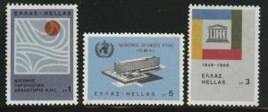 GREECE Scott 849-851 MH*  1965 UNESCO stamp set