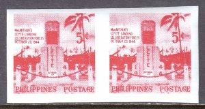 Philippines - Scott #629a - MNH - SCV $5.75