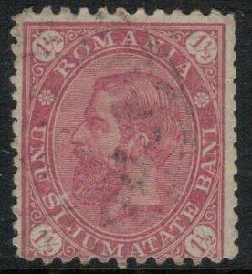 Romania #94 CV $3.50