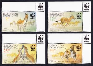Kazakhstan WWF Kulan 4v with Upper Right WWF Logo SG#332-335 MI#345-348