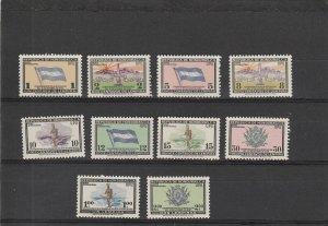 Honduras  Scott#  C269-C278  MNH  (1957 UPU)