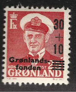 Greenland (Scott B2) F- VF MNH...Nice!