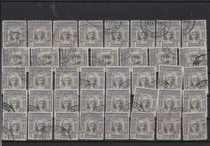 Bahawalpur 1945 Service Stamps Cat 300+ ref R 17846