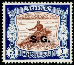 SUDAN SGO75a, 3p brown & deep blue, LH MINT. Cat £35.