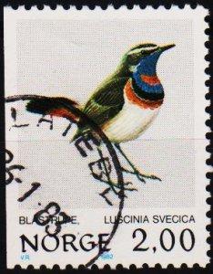Norway. 1982 2k  S.G.894  Fine Used