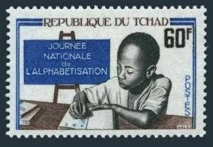 Chad 156,MNH.Michel 204. National Literacy Day 1968.