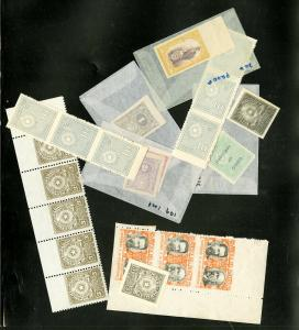 Paraguay Stamps Lot Of Errors Imperfs Inverts Rare Seldom Seen