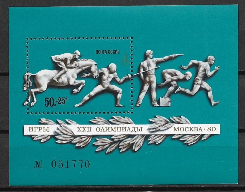 1977 Russia B72 Moscow Olympics 80' MNH S/S