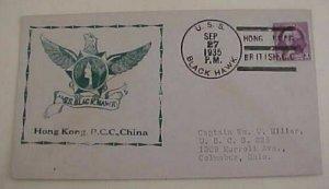 HONG KONG USS  BLACK HAWK  27 SEPT 1935  CACHETED