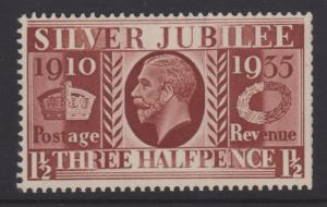 Great Britain 1935 Jubilee 1 1/2d Red Brown Sc#228 Mint Inverted Watermark