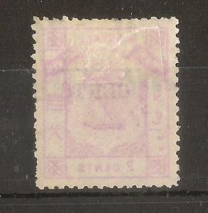 North Borneo 1883 8c on 2c SG3 Fine Used Cat£190