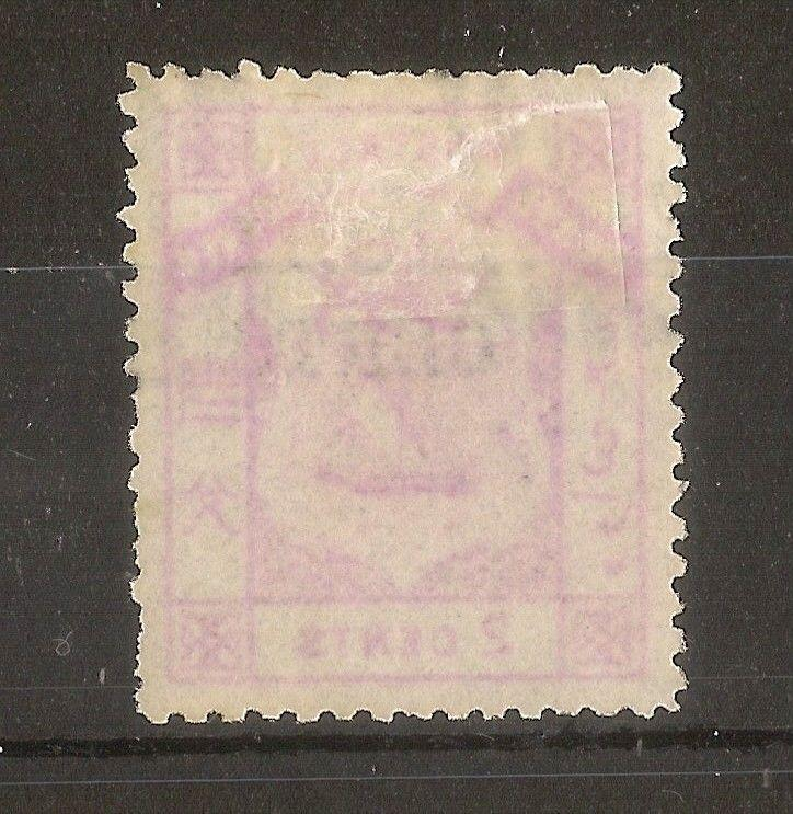North Borneo 1883 8c on 2c SG3 Fine Used Cat£190
