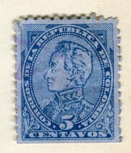 COLOMBIA;  1880s early classic issue unused 5c. value