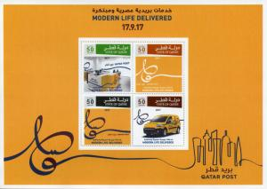 Qatar 2017 MNH Qatar Postal Services Modern Life Delivered 4v M/S Cars Stamps
