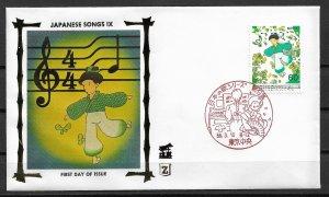 1981 Japan Sc1399 Japenese Song: Spring Has Come by Tatsuyuki Takano FDC