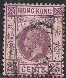 Hong Kong 1921 - 37 KGV 25ct Purple & Magenta used SG 126 ( H1327 )
