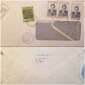J) 1977 MOROCCO, ILLUSTRATED PEOPLE, MULTIPLE STAMPS, AIRMAIL, CIRCULATED COVER,