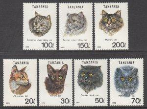 Tanzania 967A-967G Cats MNH VF