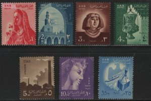 EGYPT, 438-444, (7) SET, HINGED, 1958. Various stamps