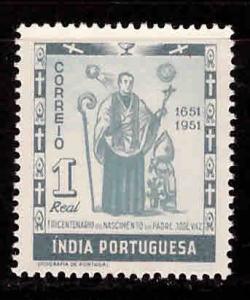 Portuguese India Scott 507 MH*  stamp