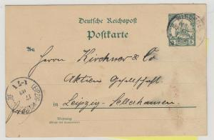 South West Africa Germany 1903 Postal History Stationery Card To Leipzig J5365