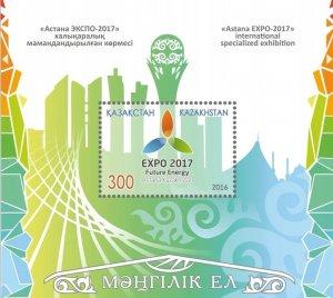 Kazakhstan 2016 MNH Stamps Souvenir Sheet Expo Exhibition Green Energy Environme